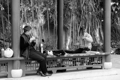 Música China Fuzhou